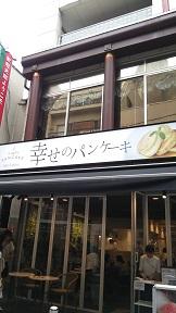 2017_Yokohama_4.jpg